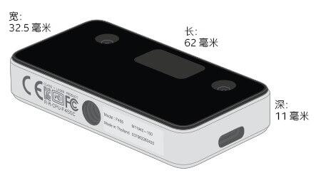 面部验证外设 ID F455 尺寸